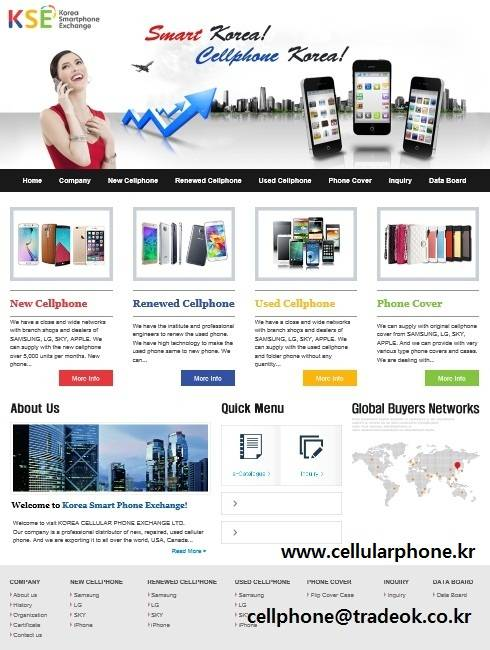 Sell the Korea new, renewed, used cellular phone