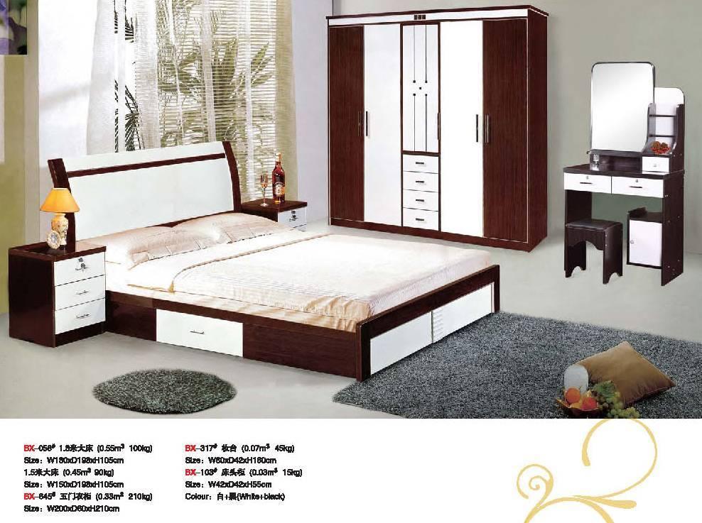 bedroom set home furniture