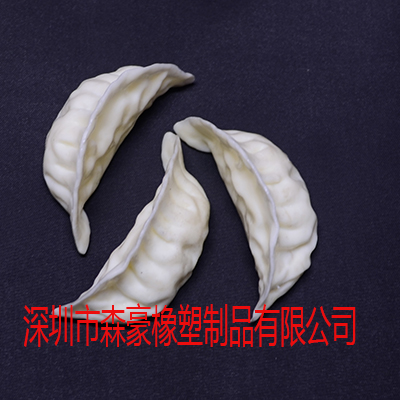 TPR Dumpling Squishy Squeeze Stretch Decompress Toy