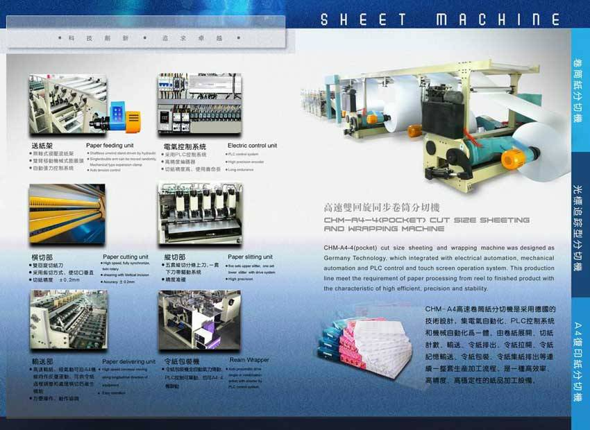 A4/A3 photo copy paper sheeter with packaging line