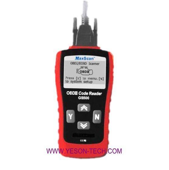 MaxScan GS500