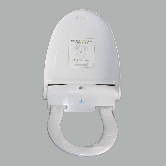 Sell ITOILET Automatic Hygienic Toilet Seat Cover