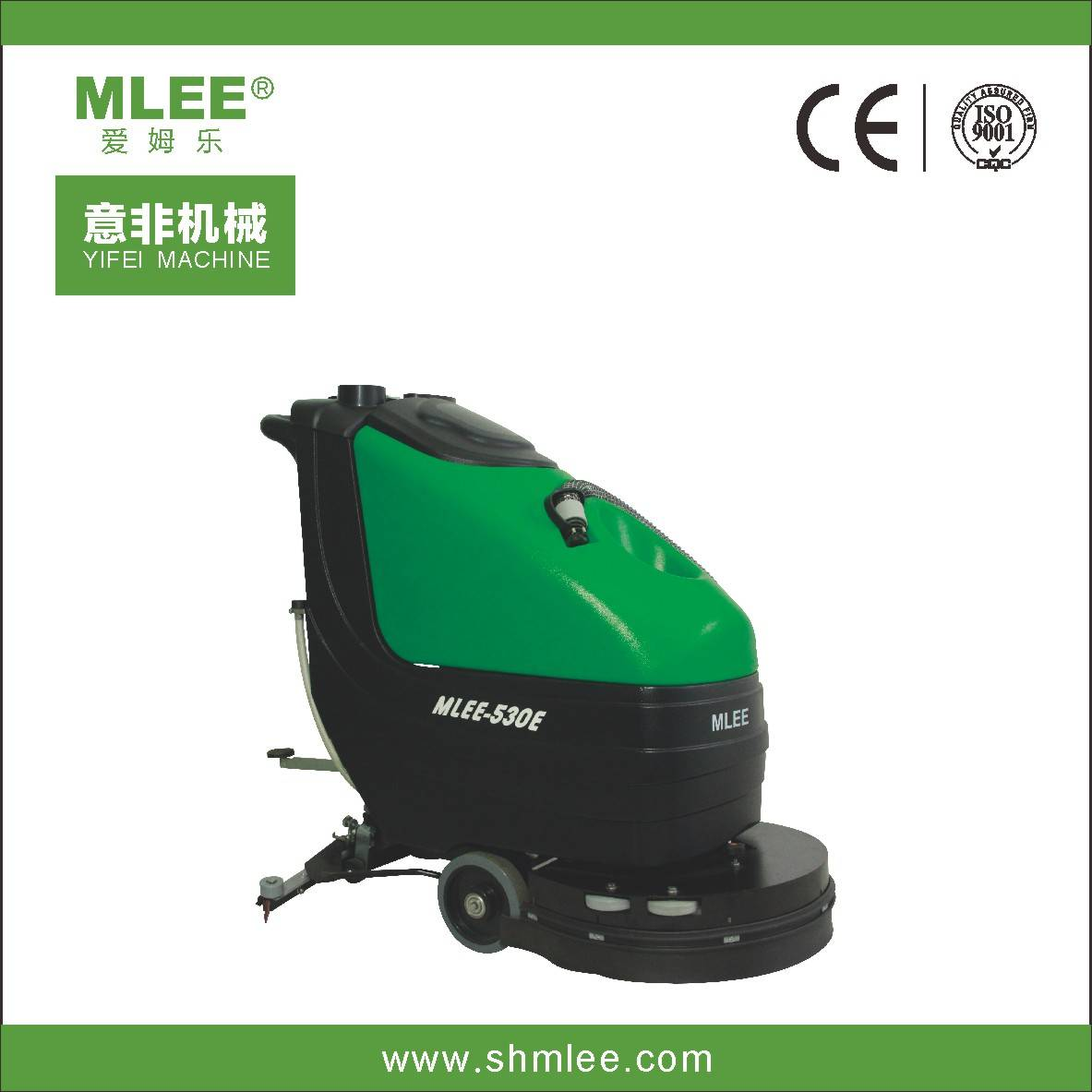 MLEE530E walk behind electric auto floor scrubber dryer