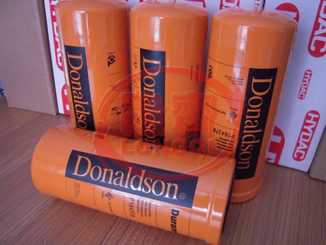 Oil filter Donaldson filter P550718 of good craftman