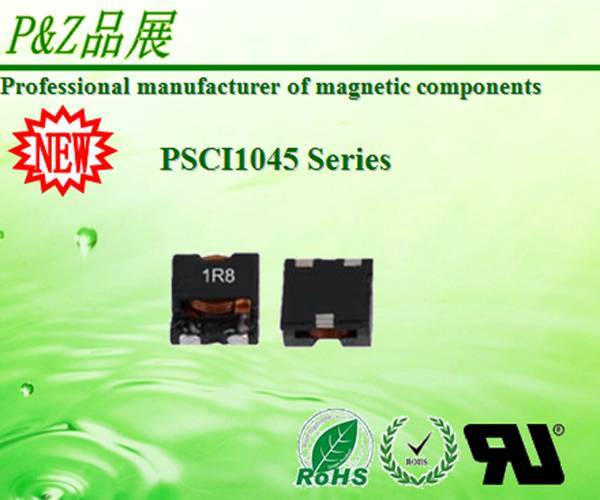 SMD Flat Wire Inductor PSCI1045-1256 Series