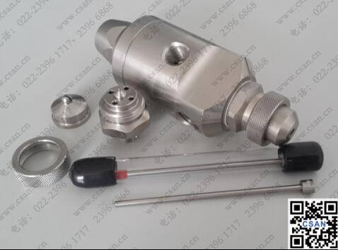 Automatic Air Atomizing Nozzles
