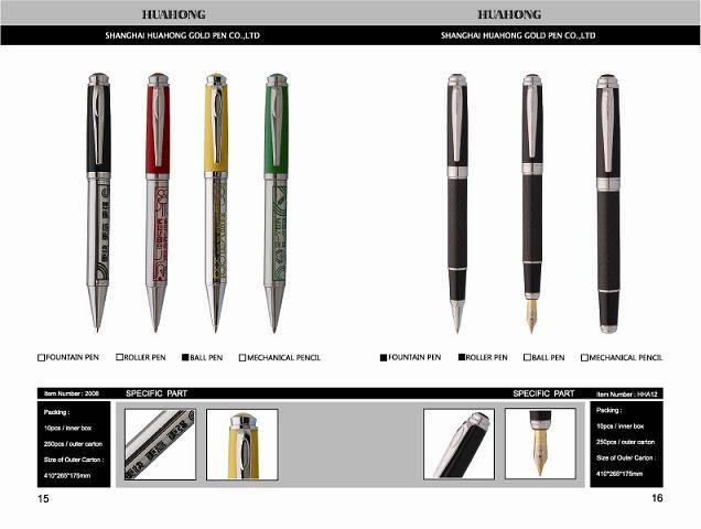 we professionally  produce  gift  pen