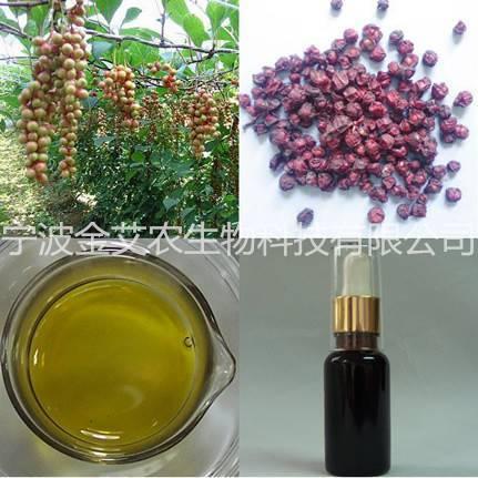 Schisandra Chinensis Oil