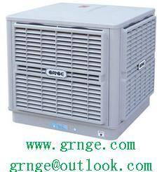 sell Grnge air cooler/industrial air cooler/air conditioner/good quality air cooler