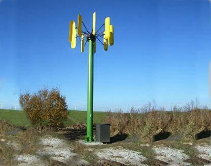 5KW vertical axis wind turbine