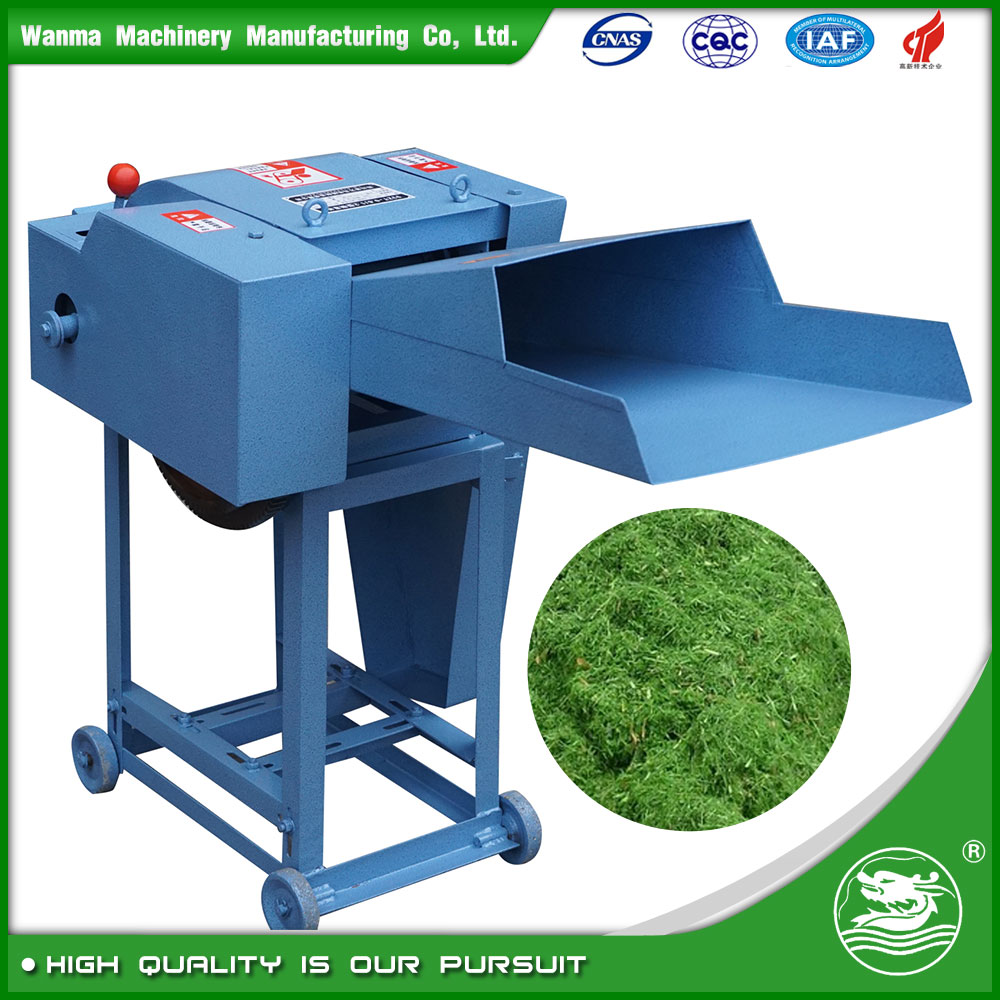 Corn Stalk Cutting Machine Chaff Cutter