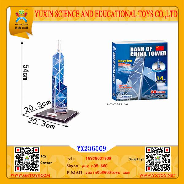 3D architecture puzzle for bank of China tower educational toys for adult