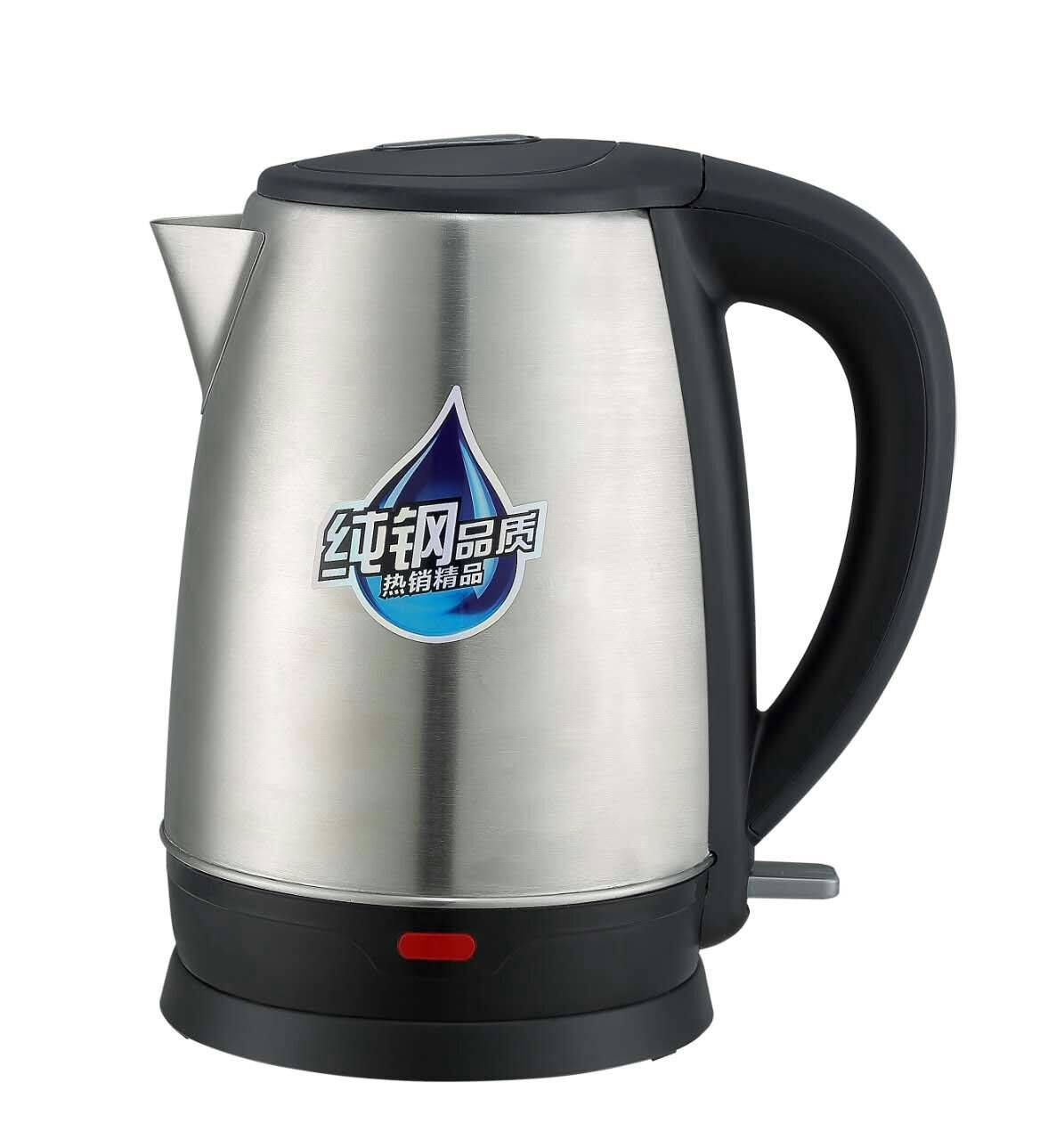 metalic copper fast heating electric kettle