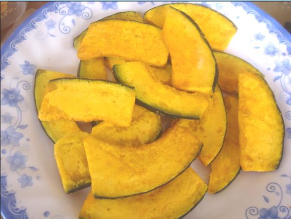 Dried Pumpkin