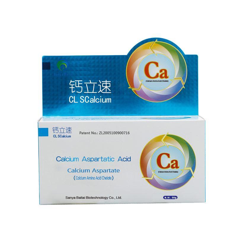 Calcium Amino Acid Chelates / Calcium L-Aspartate chelates