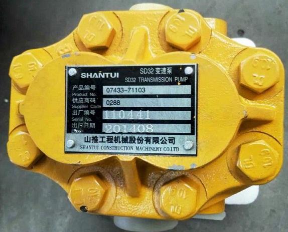 D85A D155A Bulldozer Transmission Pump 07433-71103