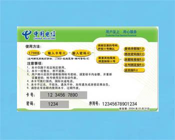 china Plastic Cards, China Plastic Cards, Plastic Cards Manufacturers  in lxpack.com