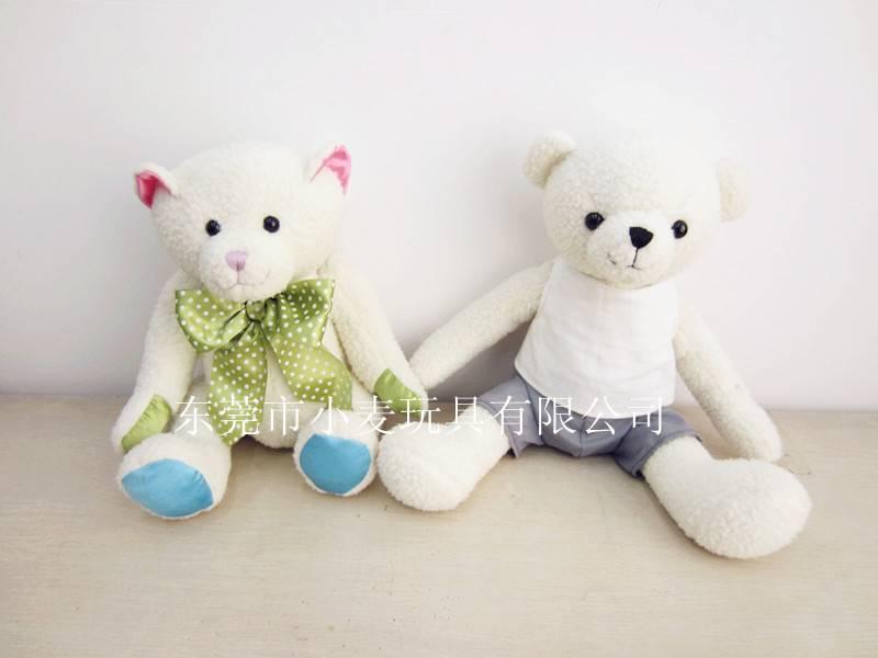 15 year Experience Sitting Bear Plush Toy