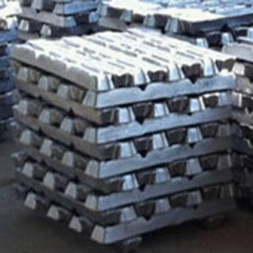 Aluminum Ingots, Zinc Ingots, Lead Ingots, Copper Ingots, Stee Ingots.