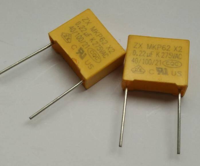 MKP Metallized Polypropylene Film Capacitor For AC Motor CBB61