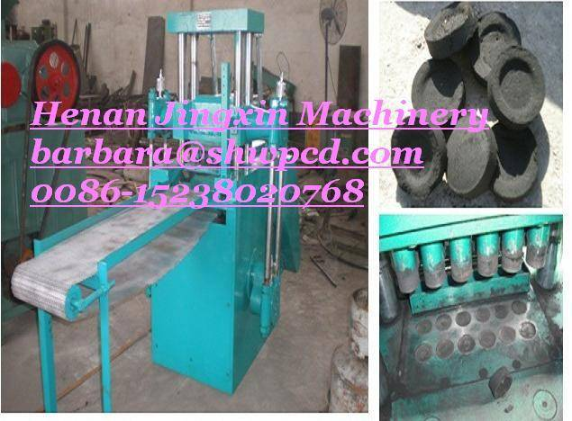 Barbecue Charcoal briquette machine 0086-15238020768