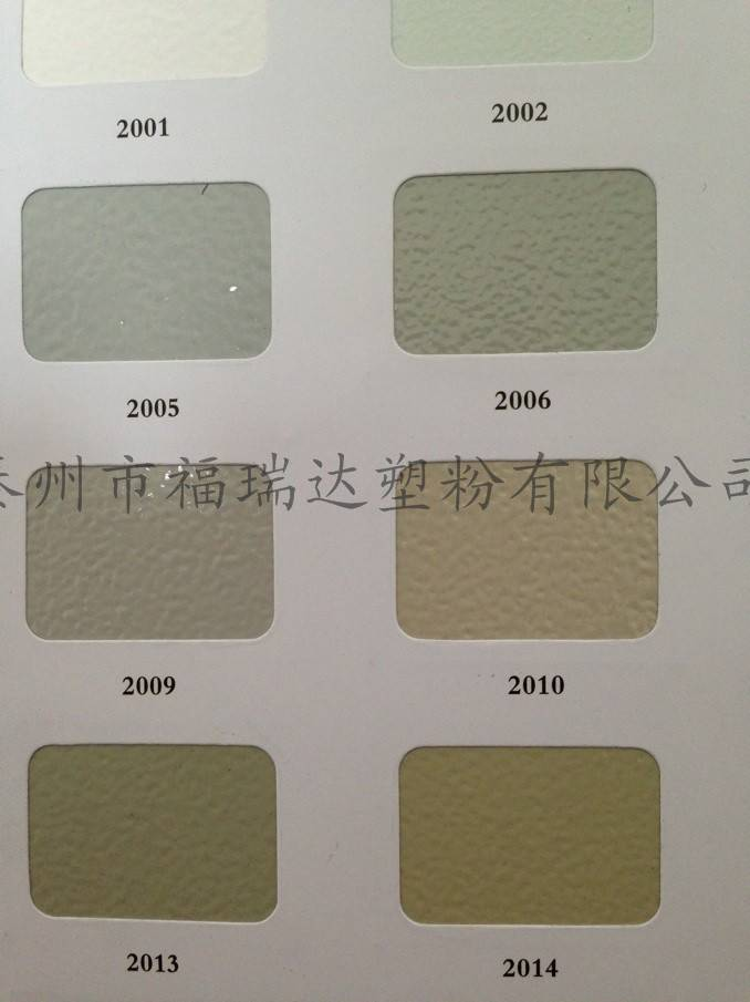 Supply Sand Texture powder coating