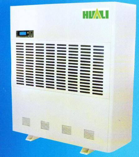 dehumidifier-HL960D