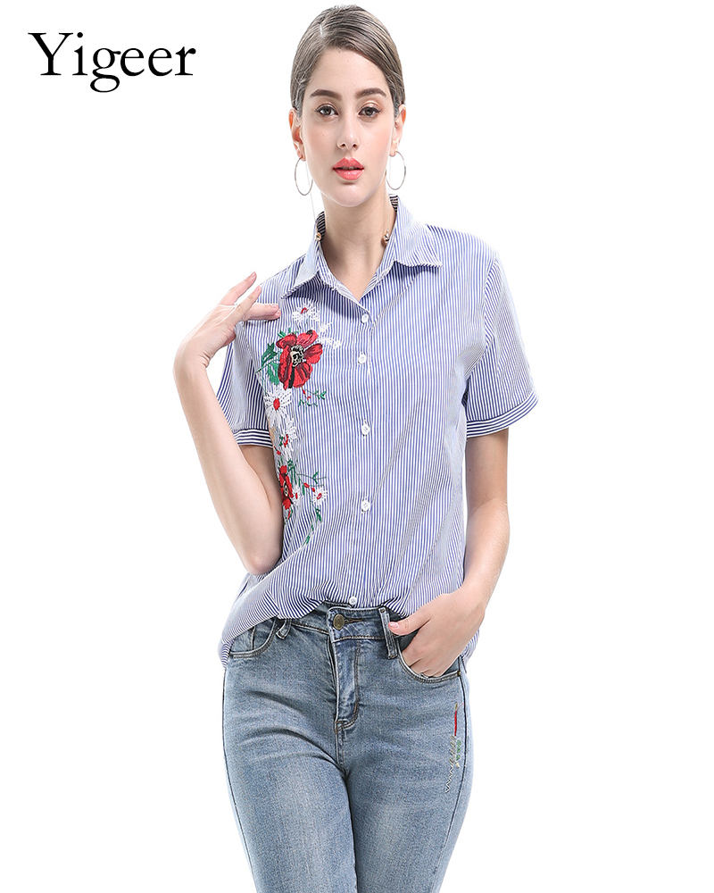 Short Sleeve Floral Embroider Fit Lady Strip Shirt