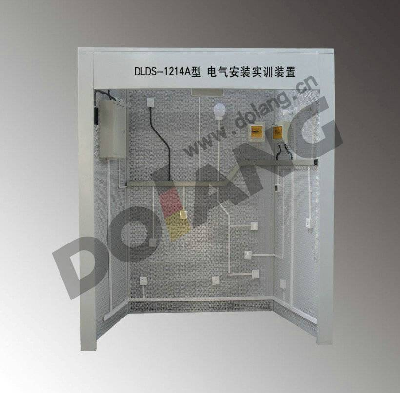 DLDS-1214A electrical installation training system
