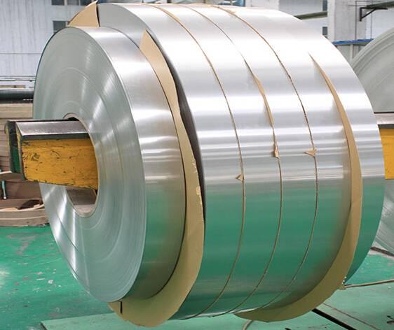 1050, 1060, 1100 aluminum strip