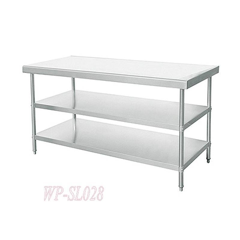 Stainless Steel Kitchen Table -Three Layers