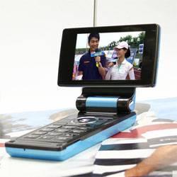 920i Dual Sim Mobile Phone /digital mobile phone