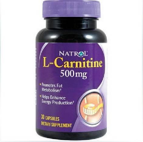 Natural L-Carnitine 500mg Slimming Capsule