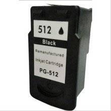 Canon PG512 black remanufacture inkjet cartridge