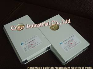 sell Magnesium Oxide and Rockwool Sandwich Panel for cold room