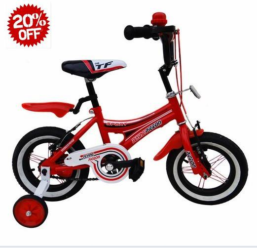 Child Bicycle , kid bicycle , baby bicycle