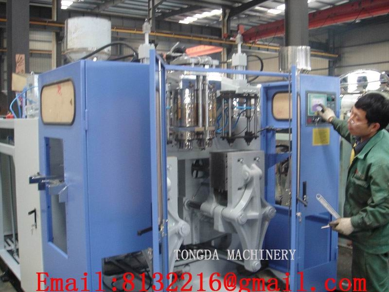 BLOW MOLDING MACHINE,BLOW MOULDING MACHINE(TDLII-2L)