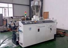 PS65 parallel twin screw extruder