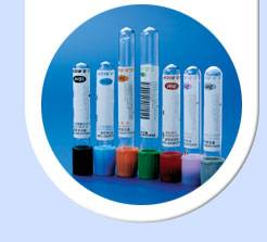 Sell Vacuum Blood Collection Tube