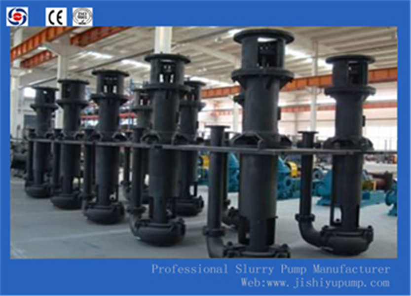Do You Know The Sewage Pump?