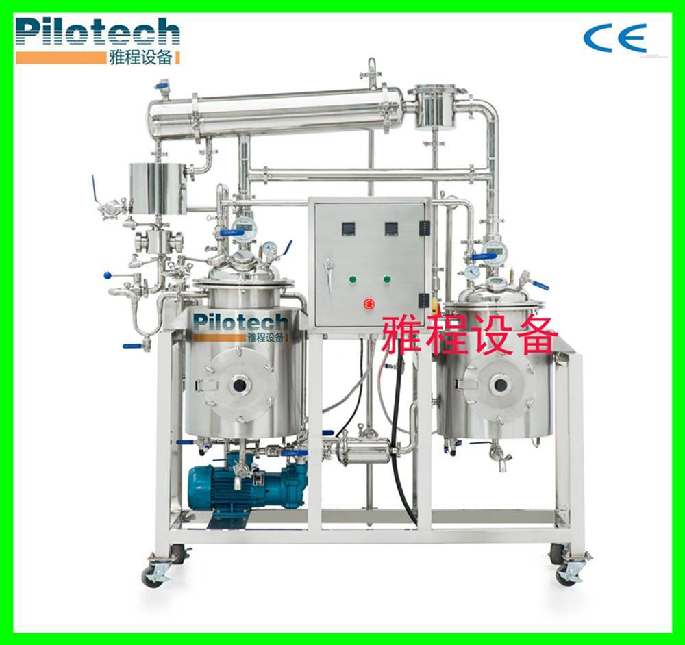 efficient concentration plant extractor