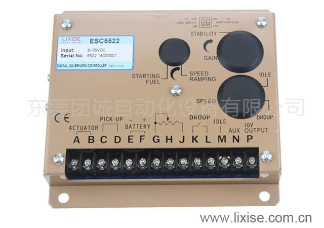 ESC5522 diesel generator governor