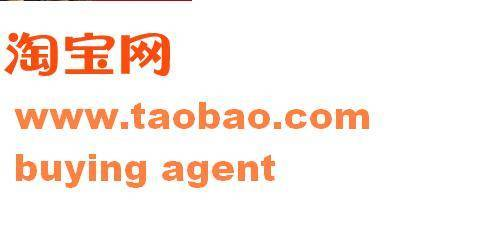 taobao buying agent