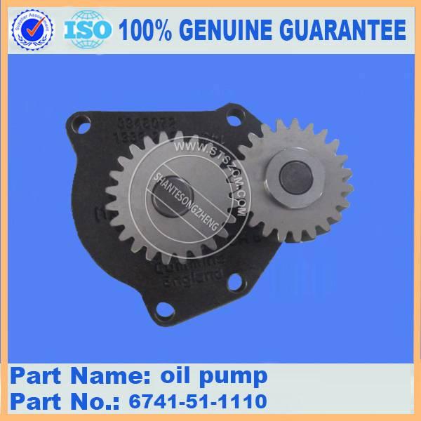 komatsu parts ,komatsu excavator parts for PC300-7 oil pump 6741-51-1110