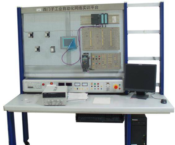 Sell ZM1300AT-3 Industrial Automation and Control Technology Training Equipment