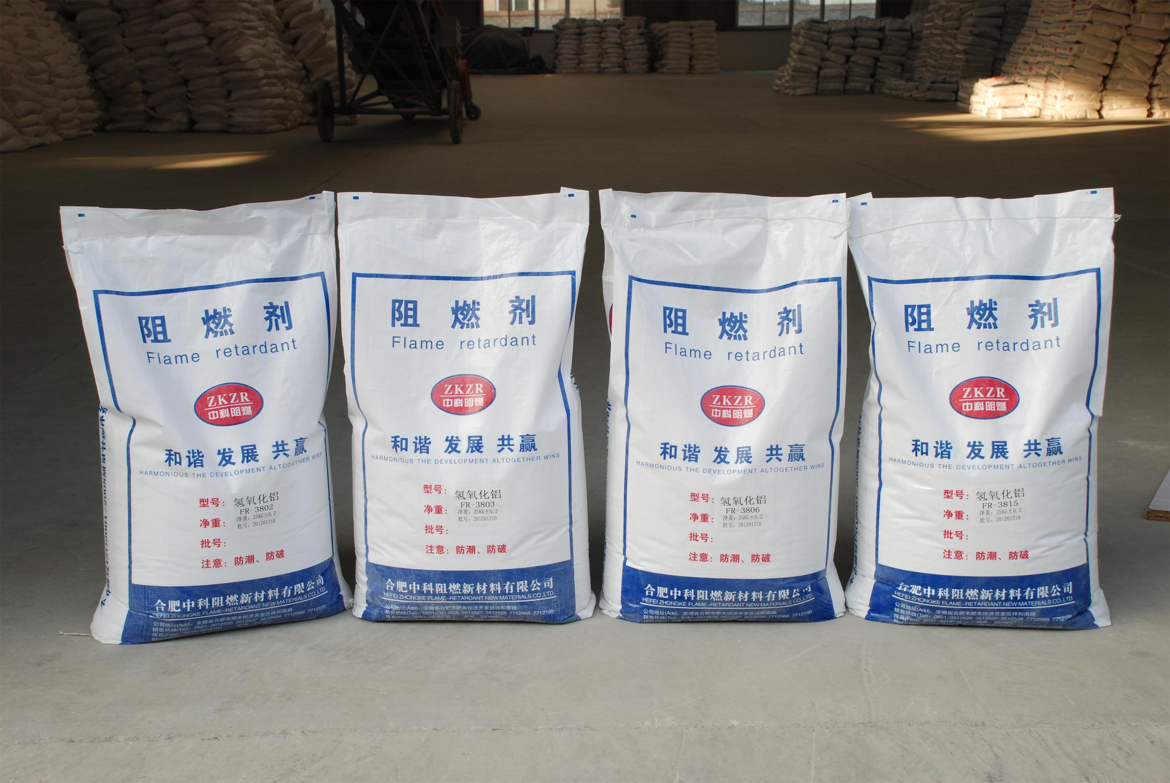 Flame retardant aluminium hydroxide