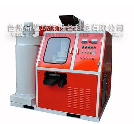 400B Dry-type copper recycling production line