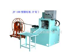 supply chain staple machine
