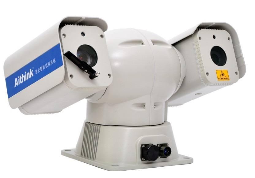 Laser night vision system