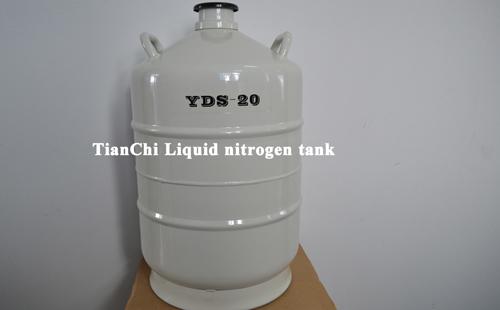 TIANCHI liquid nitrogen storage tank 20L in Liberia
